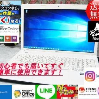 エヌイーシー(NEC)のホワイト⭐️NEC-LE150❤SSD交換可✨最新Windows10搭載✴(ノートPC)