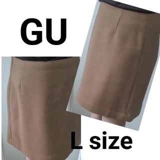 GU - GUスカート