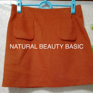 NATURAL BEAUTY BASIC - NATURAL BEAUTY BASIC スカート