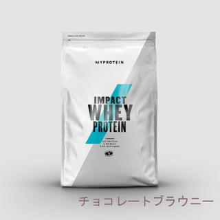 MYPROTEIN - チョコレートブラウニー味 MYPROTEIN Impactホエイプロテイン1kg