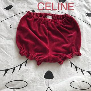 セリーヌ(celine)のセリーヌ♡かぼちゃパンツ(パンツ/スパッツ)
