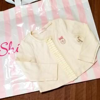 Shirley Temple - シャーリーテンプル☆カーデベビーフリー