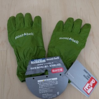 mont bell - 【新品タグ付】モンベル OutDry レイングローブ