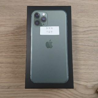 iPhone - 新品未使用 au iPhone11 Pro 256GB ミッドナイトグリーン