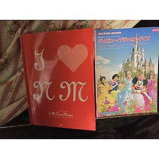 ディズニー(Disney)のピアノ楽譜 pianoソロ I love music ディズニープリンセスデイズ(ポピュラー)