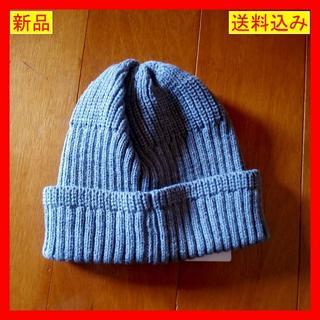 サマンサモスモス(SM2)の✨新品✨サマンサモスモスラーゴム ニット帽 グレー S(帽子)