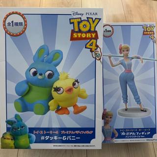 ディズニー(Disney)のトイストーリー4 1000ピース パズル&フィギュア まとめ売り(キャラクターグッズ)