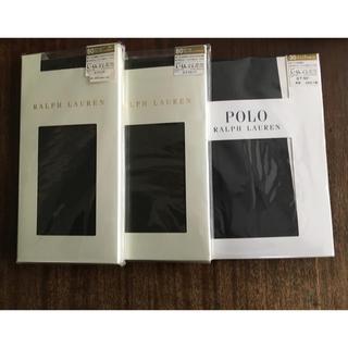 ポロラルフローレン(POLO RALPH LAUREN)の新品未開封 ポロラルフローレンタイツ、ストッキングL−LL3足セット(サポート)(タイツ/ストッキング)