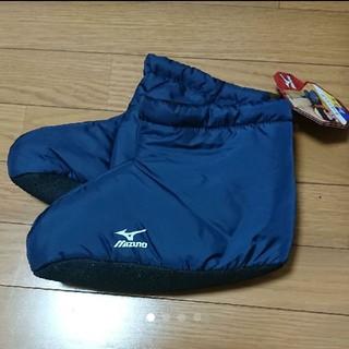 ミズノ(MIZUNO)のタイムセール☆新品MIZUNOルームシューズスリッパ冷え性温活ソックス(ソックス)