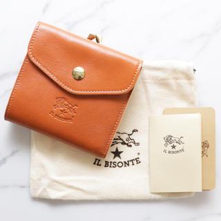 IL BISONTE - 新品 イルビゾンテ がま口 財布 二つ折り Wホック レザー おしゃれ ヤキヌメ