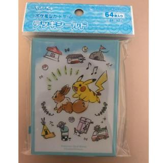 ポケモン(ポケモン)の新品 ポケモンカード デッキシールド Pokémon World Market(カードサプライ/アクセサリ )