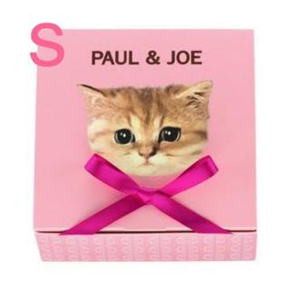 ポールアンドジョー(PAUL & JOE)のポールアンドジョー ラッピング ボックス S(ラッピング/包装)