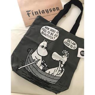 マリメッコ(marimekko)のお値下げ!新品☆ Finlayson ムーミン トートバック(トートバッグ)