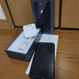 iPhone - 超美品!Appleケア付き iPhone8plus 256GB SIMフリー