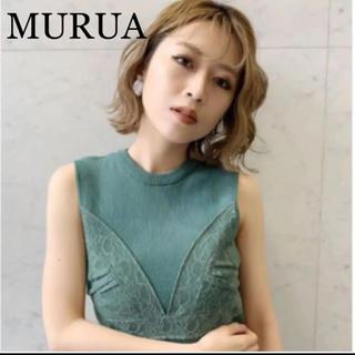 MURUA - 【特価】MURUA レースニットタンク
