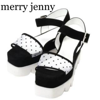 メリージェニー(merry jenny)の【美品】merry jenny ドットチュールサンダル(サンダル)