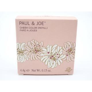 ポールアンドジョー(PAUL & JOE)のポール&ジョー チークカラー 08 リフィル 未使用品(チーク)