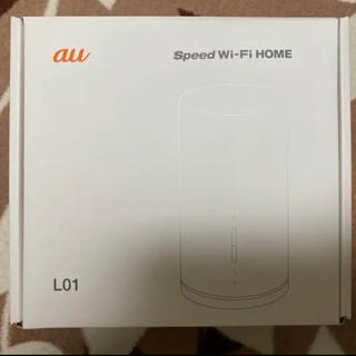 au - 新品未使用!!au speed wifi HOME ルーター