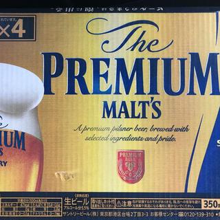 サントリー(サントリー)のサントリープレミアムモルツ 350ml×24本 2箱(ビール)
