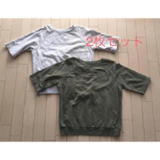 ムジルシリョウヒン(MUJI (無印良品))のミニ裏毛ワイドTシャツ(五分袖) 2枚セット(Tシャツ(半袖/袖なし))