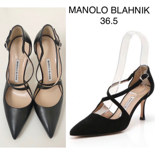 MANOLO BLAHNIK - 極美品 ★ マノロブラニク クロスストラップパンプス ★ 36.5