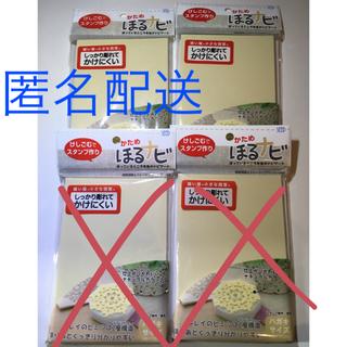 kimiyan12345様専用  かため ほるナビ 2枚(はんこ)