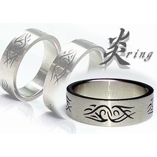 21号*人気の幅広リング「炎の紋章」メンズ*シングル単品刻印オーダー(リング(指輪))