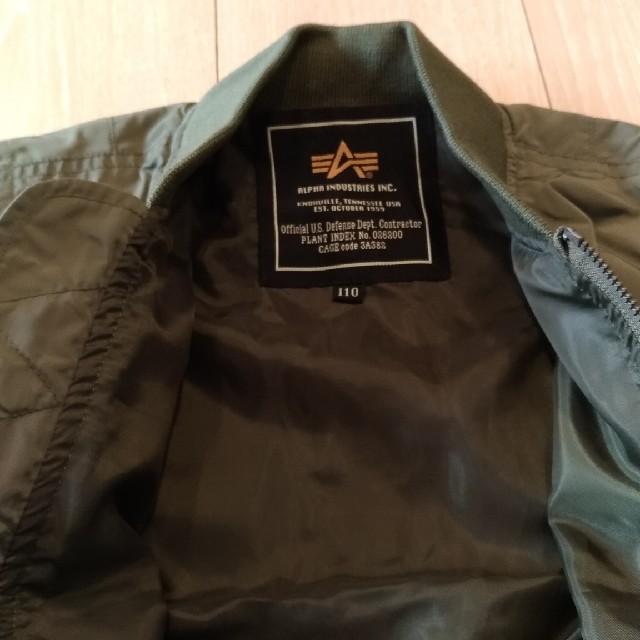 alpha(アルファ)のALPHA キッズ ナイロンジャケット キッズ/ベビー/マタニティのキッズ服男の子用(90cm~)(ジャケット/上着)の商品写真