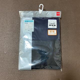 西松屋 - 長袖 肌着 シャツ 110