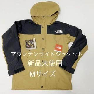 THE NORTH FACE - マウンテンライトジャケット ブリティッシュカーキ M