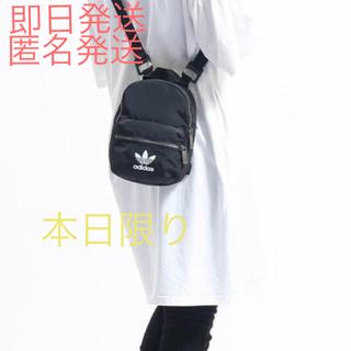 adidas -  アディダス ミニバックパック   ミニリュックサック  黒 新品 お値打ち‼️