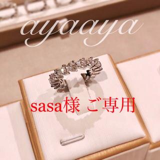 sasa様 ご専用(リング(指輪))