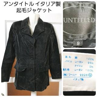 アンタイトル(UNTITLED)のアンタイトル ブラック×シルバー イタリア製 ロングジャケット コート Mサイズ(テーラードジャケット)
