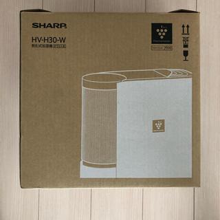 SHARP - SHARP プラズマクラスター搭載 気化式加湿器 HV-H30-W