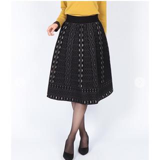armoire caprice - アーモワールカプリス 今季 スカート  新品
