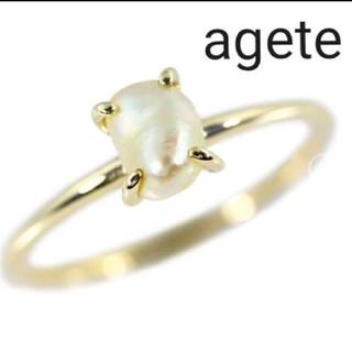 アガット(agete)のagete/あこやパールリング/K10(リング(指輪))
