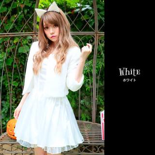 ジュエルズ(JEWELS)の訳あり☆jewels 新品未開封☆白猫ちゃんコスプレ3点セット(衣装一式)