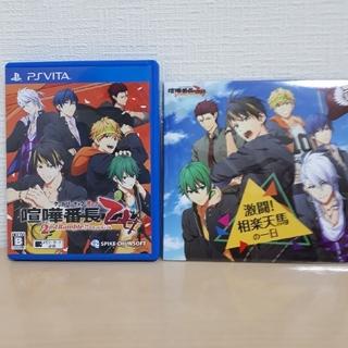PlayStation Vita - PSVITA 喧嘩番長 乙女 2nd Rumble ドラマCD