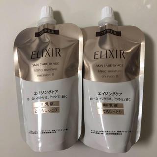 ELIXIR - エリクシール 乳液 とてもしっとり