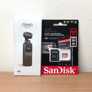 DJI OSMO POCKET  64GB Micro SD付き