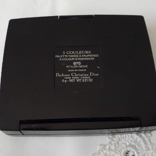 Dior(ディオール)のDIOR 5COULEURS 970 コスメ/美容のベースメイク/化粧品(アイシャドウ)の商品写真