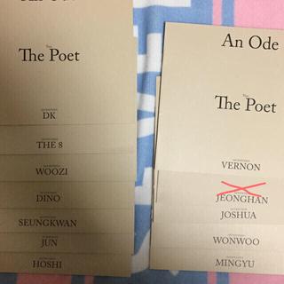 SEVENTEEN - SEVENTEEN セット The Poet