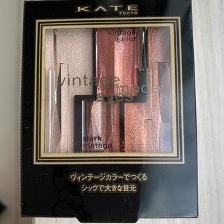 KATE - ケイトアイシャドウ