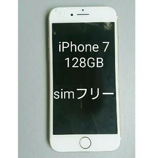 iPhone - ここ様専用 iPhone 7 128GB Gold