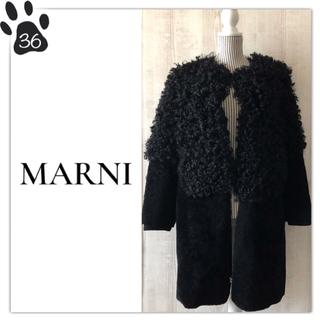 マルニ(Marni)の36 ◆美品■MARNI マルニ■ムートン コート 38 黒(毛皮/ファーコート)