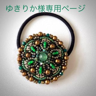 《No.665》ビーズ刺繍 アベンチュリンのヘアゴム (ヘアアクセサリー)