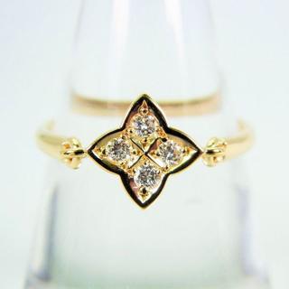 K18 ダイヤモンド リング 16号[g114-11](リング(指輪))