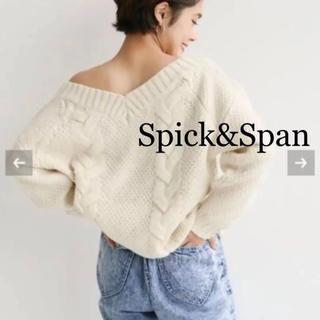 Spick and Span - スピックアンドスパン ラムズウールケーブルニット 白 F
