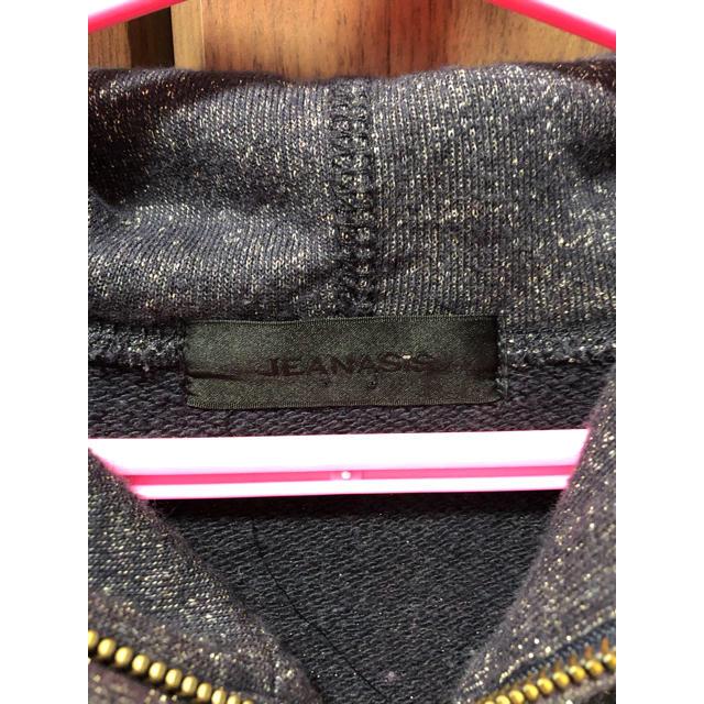 JEANASIS(ジーナシス)のジーナシス ラメパーカー ネイビー フリーサイズ レディースのトップス(パーカー)の商品写真