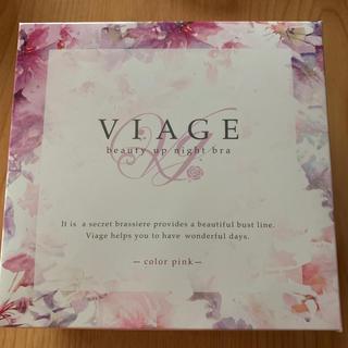 【新サイズ】VIAGE  ナイトブラ  LL  ピンク(ルームウェア)